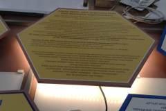 Ромб из сэндвич-панели  10 мм