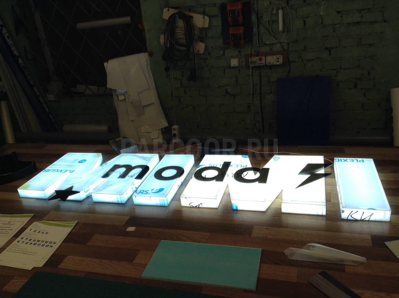 На кассете размещены объёмные световые буквы из оргстекла, дополненные элементами из чёрного оргстекла
