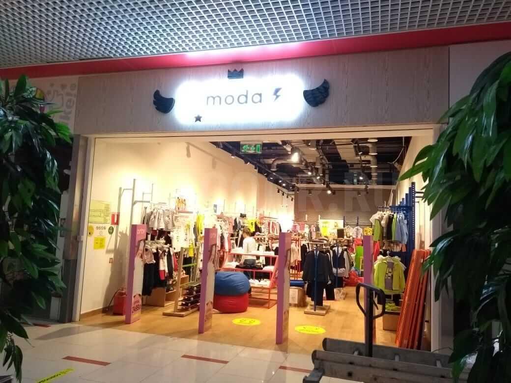 Вывеска магазина Mimimoda в ТРК Радуга Парк
