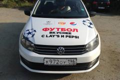 Брендирование автомобилей Ситимобил для спецпроекта Lay's и Pepsi