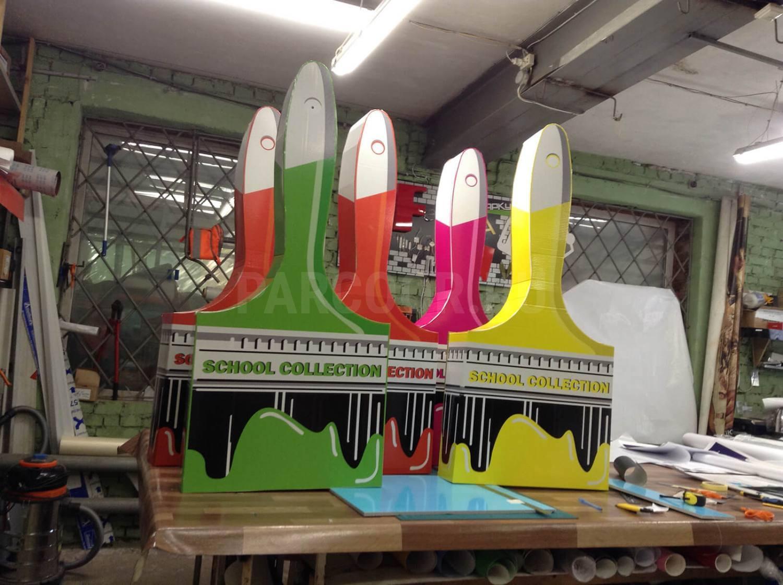 Объёмные фигуры кистей сделаны из гофрокартона и оклеены плёнкой с полноцветной печатью