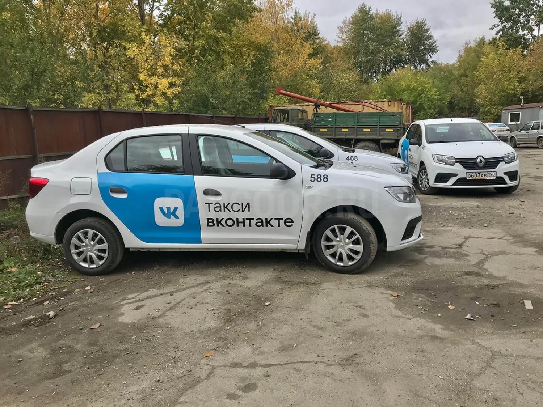 Такси ВКонтакте