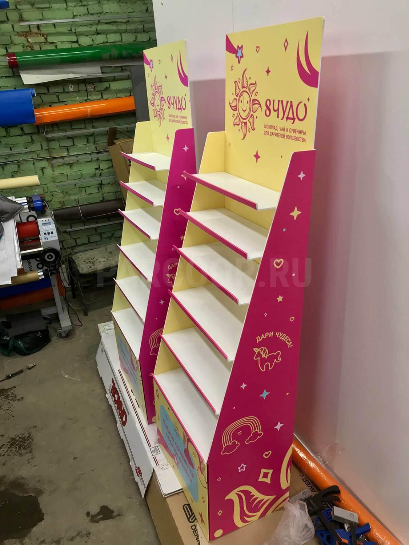 Стойки изготовлены из пластика ПВХ 5 мм, который оклеен плёнкой с латексной полноцветной печатью