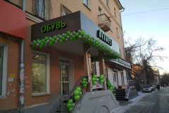 BELWEST в Екатеринбурге по адресу ул. 8 марта, д. 110