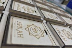 Индивидуальные коробочки из фанеры для магазина изотерических товаров АРКАН
