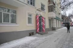 Изготовили и смонтировали объемные световые буквы на фасад здания нового магазина VISAVIS в Екатеринбурге на ул. Ленина, д. 81