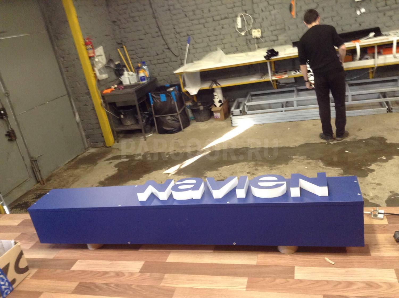 Угловая бренд-зона Navien
