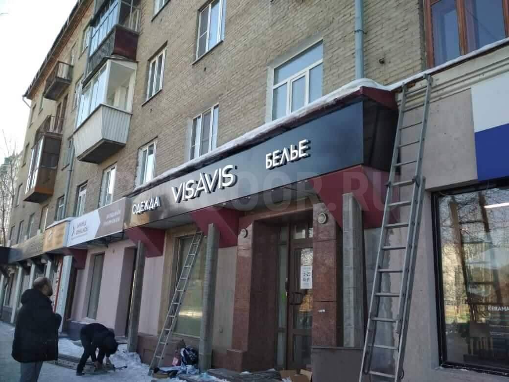 Вывеска для нового магазина VISAVIS в Екатеринбурге