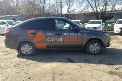Новая айдентика для брендирования автомобилей Ситимобил