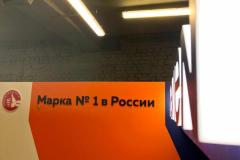 Бренд-зона Navien для магазина во Владимире