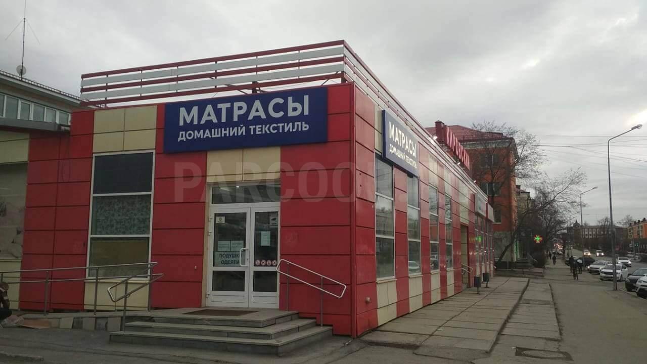 Вывески для магазина Матрасы. Домашний текстиль в Первоуральске
