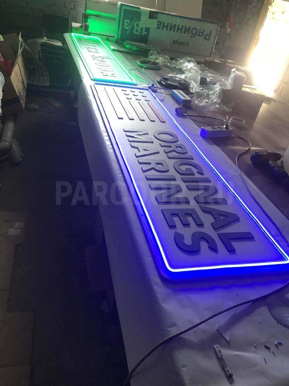 Подвесные панели со светодиодным неоном