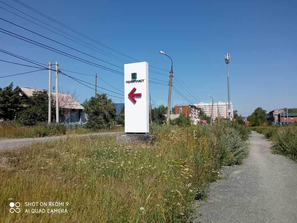 Стелла завода Полипласт