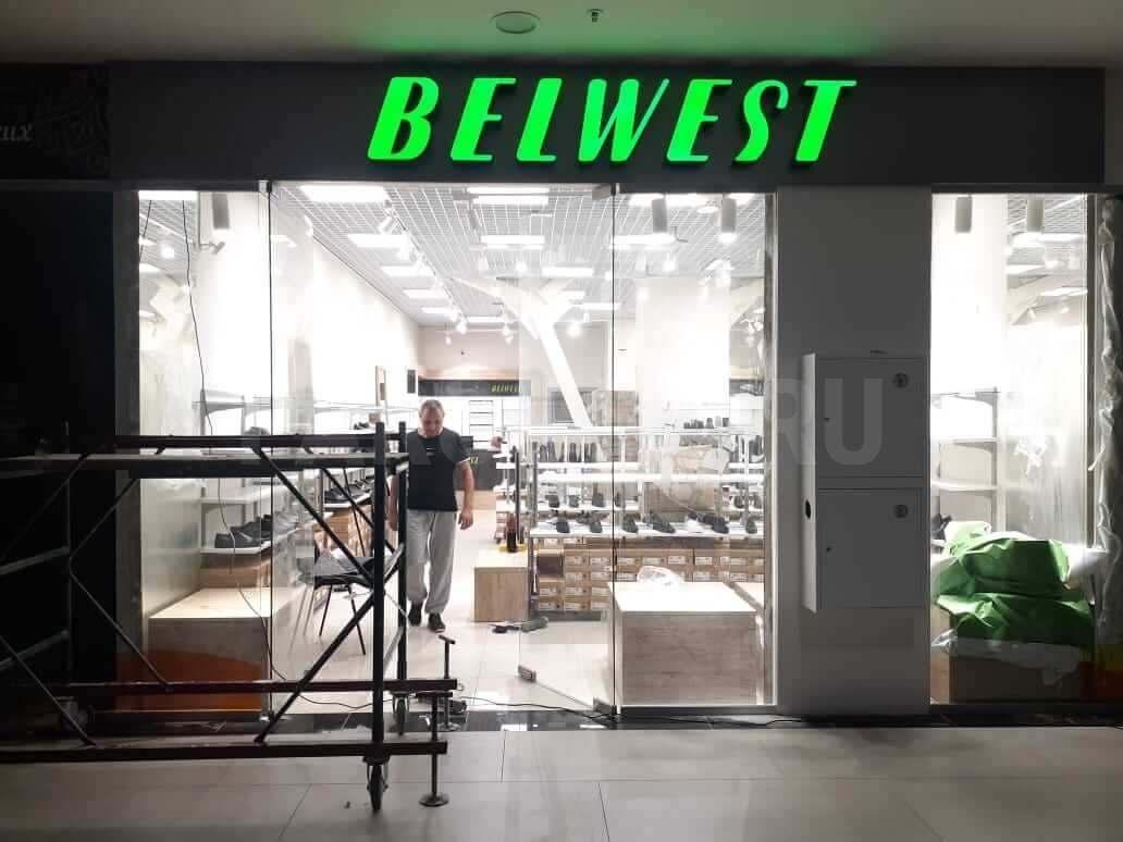 интерьерная вывеска BELWEST