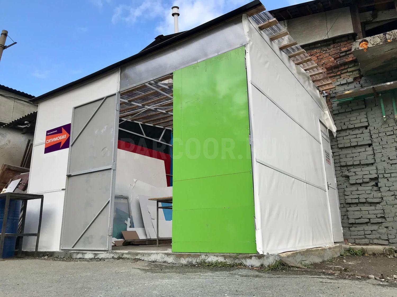 Холодный склад хранения материалов