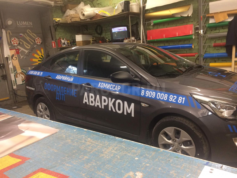 Оклейка пленкой автомобилей Hyundai Solaris фирмы Аварком