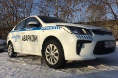 Брендировано 7 автомобилей Kia Rio из автопарка фирмы Аварком