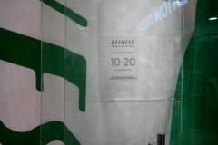 Завершено оформление магазина BELWEST в ТЦ Гостиный Двор в Ханты-Мансийске