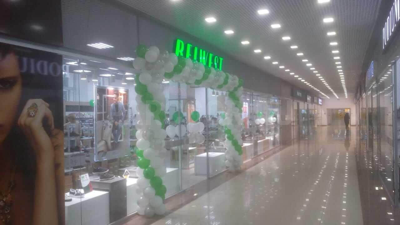 Комплексное оформление магазина BELWEST в Уфе