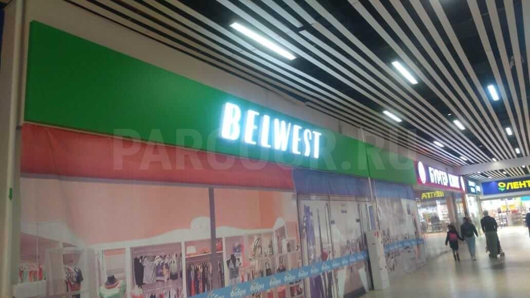 Изготовление и монтаж новой вывески BELWEST в ТРЦ Фабри