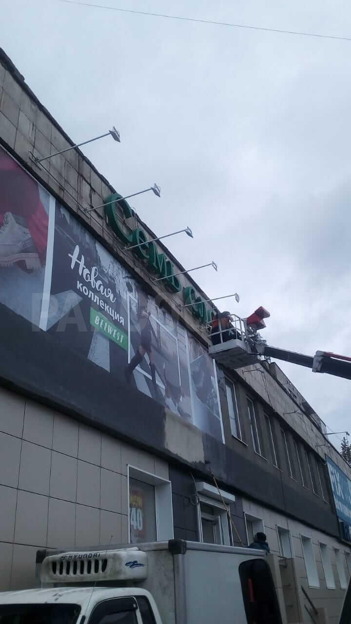 Для монтажа рекламных баннеров на фасаде, был сварен и установлен металокаркас