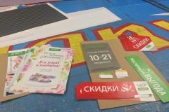 Рекламная продукция BELWEST в ТЦ Глобус в Екатеринбурге