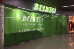 Вывеска BELWEST в ТЦ Глобус в Екатеринбурге