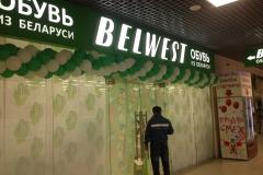 BELWEST на Комсомольской
