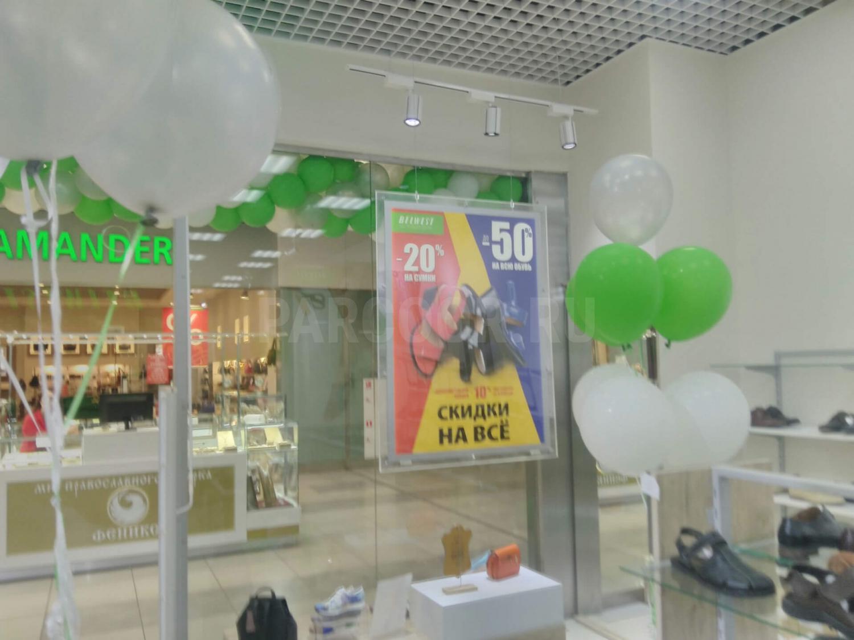 Световая панель в магазине BELWEST в ТЦ Алмаз в Челябинске