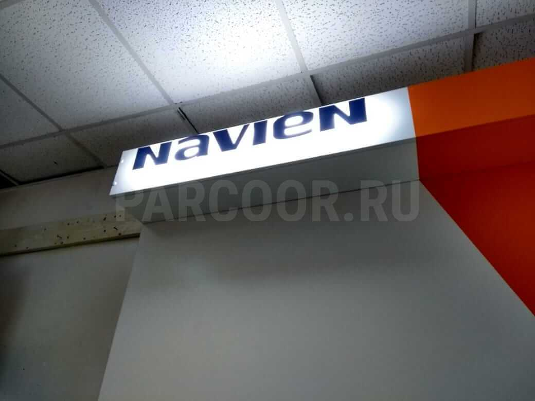 Бренд-стена для продукции марки Navien