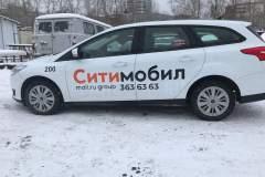Брендирован автопарк оператора такси Ситимобил