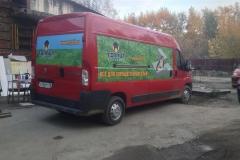 Брендирование автомобилей Теплит