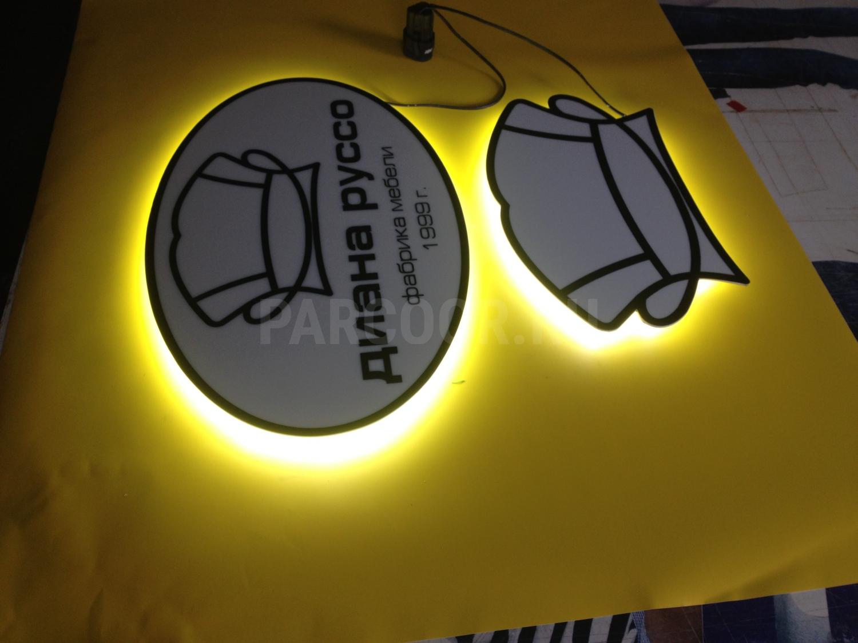 Буквы с контражурной подсветкой фабрики мебели Диана Руссо