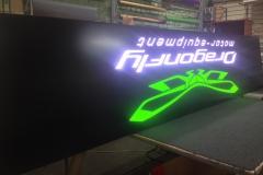 Вывеска DragonFly с трафаретной фрезеровкой композитного алюминия напросвет