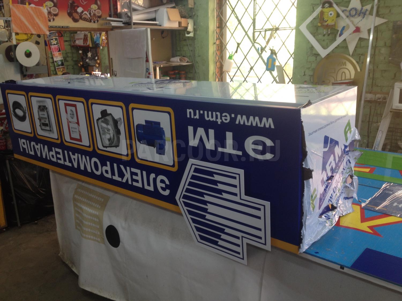Вывеска кассета из композита на каркасе ЭТМ в Екатеринбурге