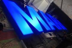 Объемные буквы с с внутренней подсветкой MARADONA
