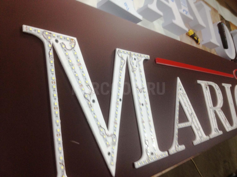 Вывеска Mario Mikke в ТЦ Фан-Фан
