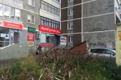 Оформление входной группы магазина Мясной Хуторок