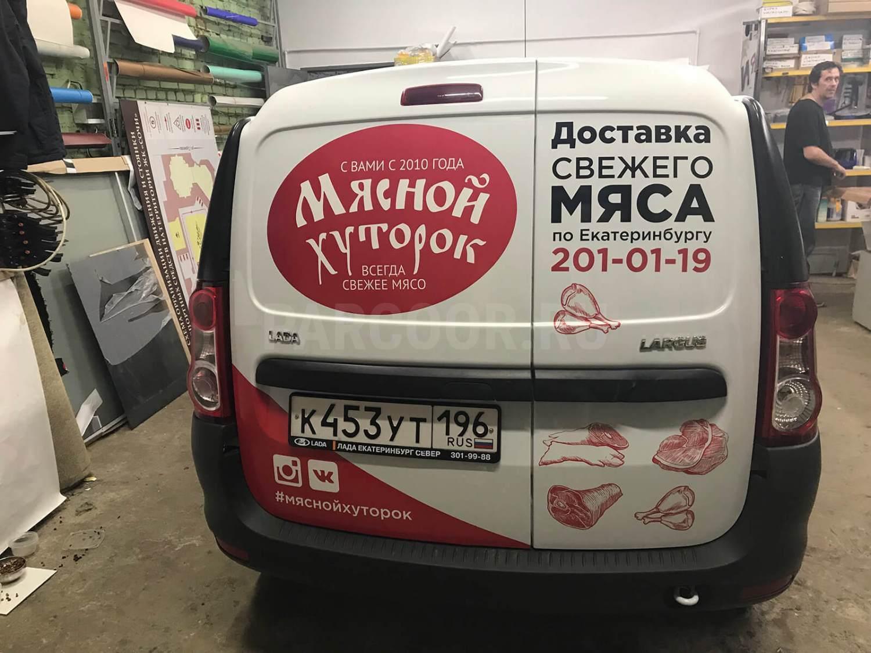 Брендирование автомобиля Лада Ларгус