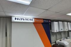 Бренд-зона Navien