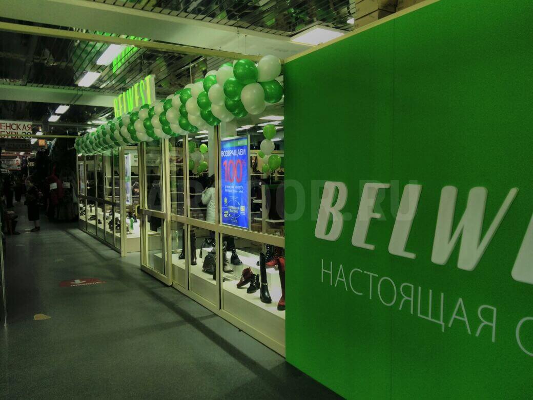 Комплексное оформление магазина BELWEST в ТЦ Север-2 г. Ноябрьск