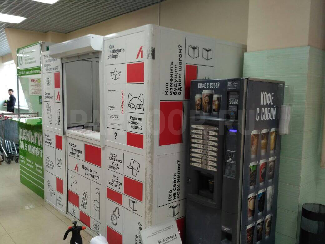 Проект был реализован в Свердловской области