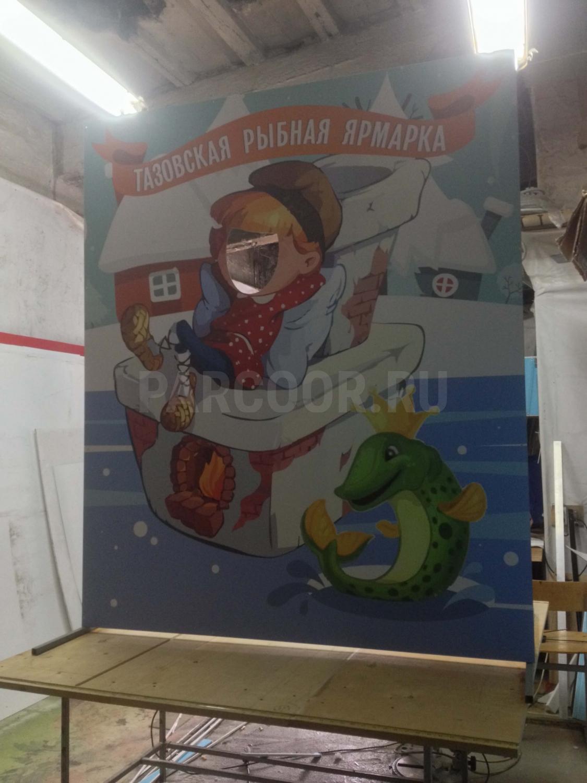 Ростовые фигуры для поселка Тазовский в ЯНАО