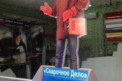 Ростовая фигура сварщика