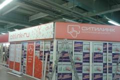 Вывеска (баннер на каркасе) Ситилинк в Екатеринбурге