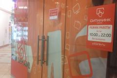 Комплексное оформление магазина Ситилинк