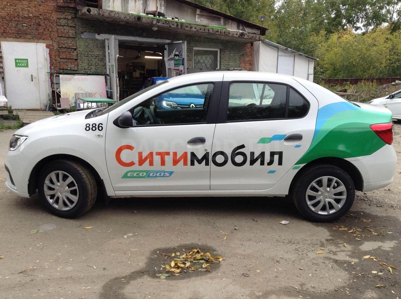 В рамках специального проекта службы такси Ситимобил и автомобильного топлива EcoGas брендировано 80 автомобилей в Екатеринбурге