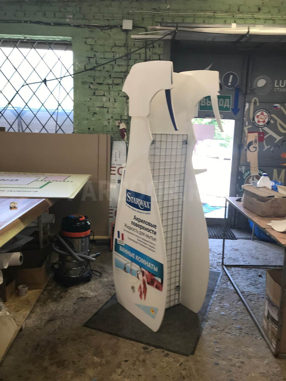 Изготовлена промо-стойка для бренда Starwax