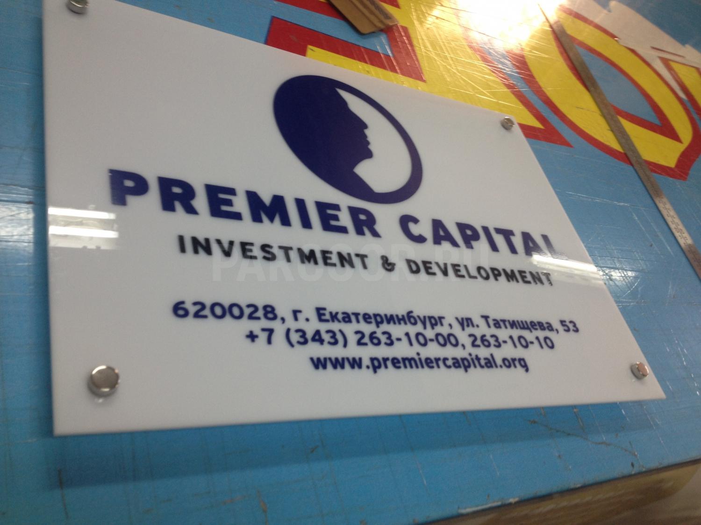 Табличка Primer Capital