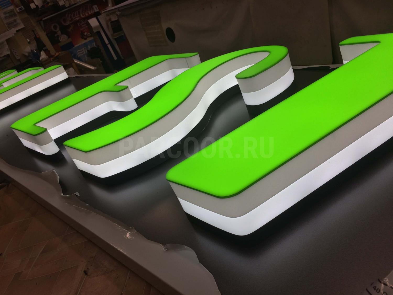 Световые буквы на подложке из композитного алюминия